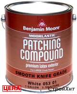 Benjamin Moore / Бенджамин Мур 053. Elastomeric Patching Compound