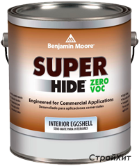 354. Super Hide Zero Voc Interior Primer