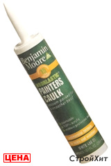 Benjamin Moore / Бенджамин Мур 464. Moorlastic Painters Caulk