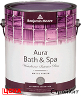 Benjamin Moore / Бенджамин Мур 532. Aura Bath & Spa Matte Finish