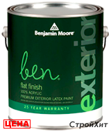 Benjamin Moore / Бенджамин Мур 541. Ben Waterborne Exterior Paint Flat Finish