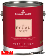 Benjamin Moore / Бенджамин Мур 550. Regal Select Pearl finish