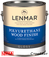 Benjamin Moore / Бенджамин Мур LENMAR Polyuretane Wood Floor Finish