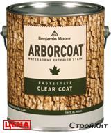 Benjamin Moore / Бенджамин Мур 636. Arborcoat Clear Coat Stain