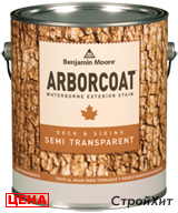 Benjamin Moore / Бенджамин Мур 638. Arborcoat Semi Transparent