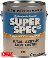Benjamin Moore / Бенджамин Мур HP25. Super Spec HP DTM Acrylic Low Lustre Enamel