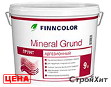 Finncolor Mineral Grund